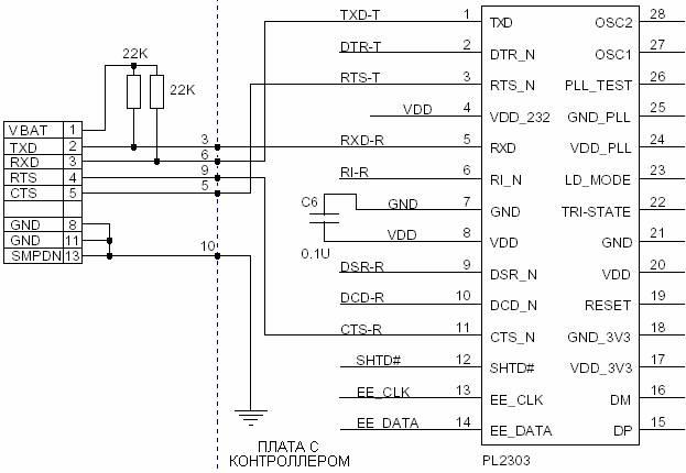 Samsung c100 схема usb